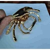 Cendrier crabe marine laiton