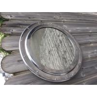 miroir hublot aluminium 50 cm fixe