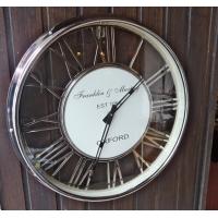 Pendule nickel couleur argent 41 cm